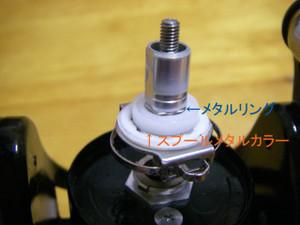 Imgp4115