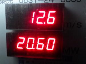 Rimg1205